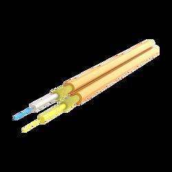 Samm Teknoloji - Duplex Fiber Optic Cable 2.0x4.1mm | I-V(ZN)H 1x2 | 1000 meters (1)